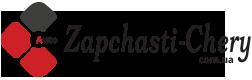 Узин магазин Zapchasti-chery.com.ua